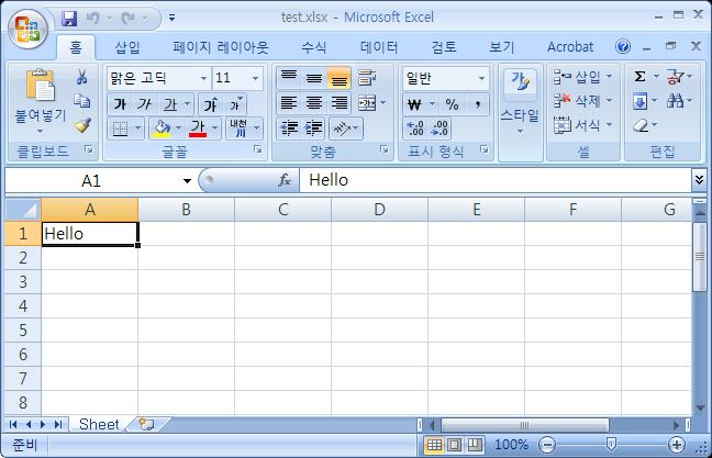 파이썬으로 엑셀 보고서 만들기 - Kei Choi